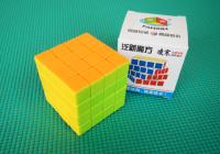 Produkt: Kostka 4x4x4 FanXin Linghan 6 COLORS