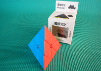 Produkt: Pyraminx MoYu Magnetic 4 COLORS