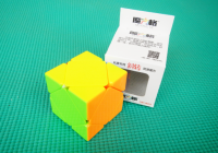 Produkt: QiYi Skewb 6 COLORS