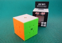 Produkt: Square-1 QiYi QiFa 6 COLORS