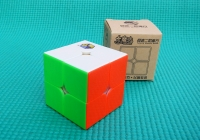 Produkt: Kostka 2x2x2 YuXin Little Magic 6 COLORS