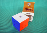Produkt: Kostka 3x3x3 YuXin Fire-Kylin 6 COLORS