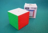 Produkt: Kostka 7x7x7 YuXin Little Magic Magnetic 6 COLORS