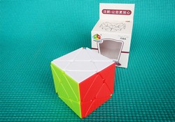 Produkt: FanXin Axis Cube 6 COLORS