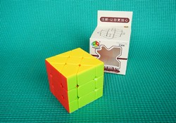 Produkt: FanXin Fisher Cube 6 COLORS