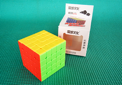 Produkt: Kostka 5x5x5 MoYu WeiChuang GTS 6 COLORS