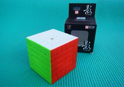 Produkt: Kostka 6x6x6 QiYi Shadow Magnetic 6 COLORS