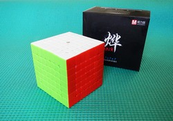 Produkt: Kostka 7x7x7 QiYi Spark Magnetic 6 COLORS
